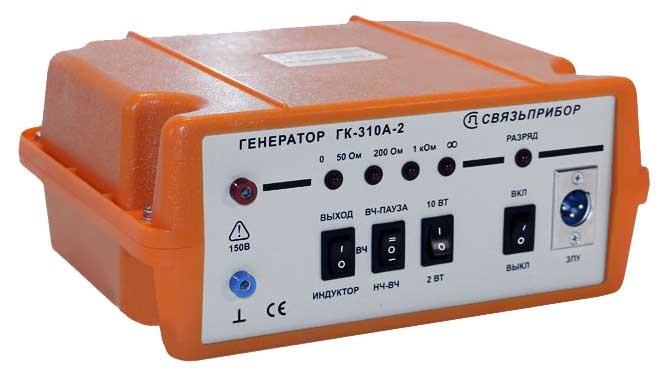 Генератор ГК 310А-2 (без иск. повреждений)