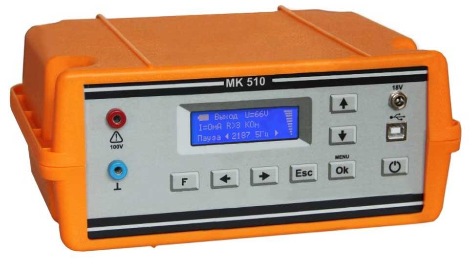Генератор МК-510