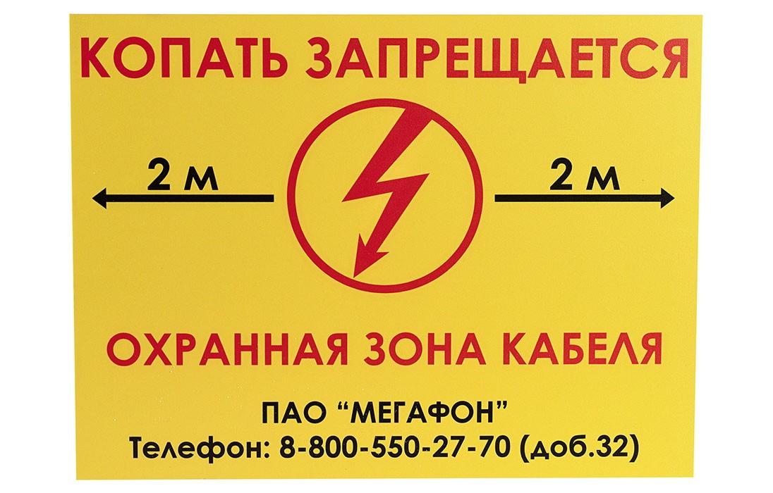 Табличка ПВХ односторонняя 300х400х5мм